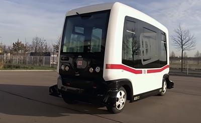 Видеокадр пользователя Deutsche Bahn Konzern, YouTube