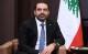Saad Hariri © Михаил Метцель / ТАСС. Предоставлено Фондом ВАРП